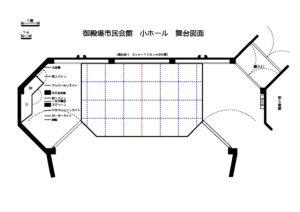 【御殿場】小ホール舞台図面のサムネイル