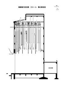 【御殿場】大ホール舞台断面図のサムネイル